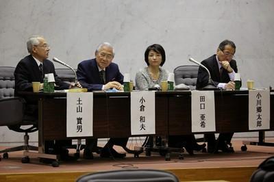 写真 青山大学国際シンポジウム第2セッション.jpg